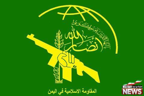 پاسخ قاطع انصارالله به ادعای شلیک موشک به مکه