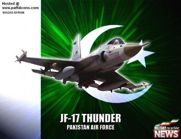 جی اف ۱۷ جنگنده چند منظوره تولید مشترک پاکستان و چین
