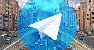 کانال تلگرام تفریحی
