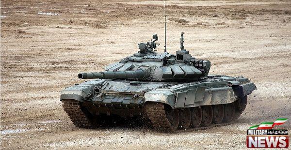 تانک تی-۷۲