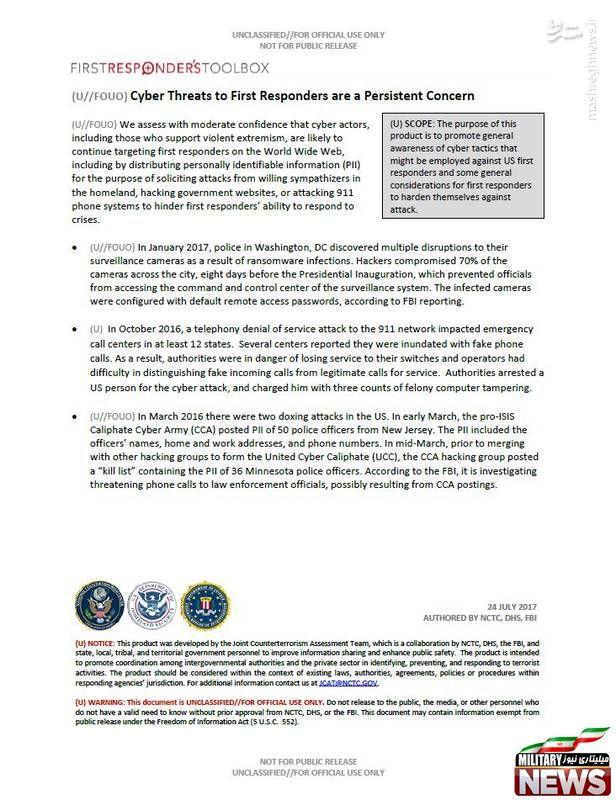توانمندی واکنش آمریکا به حمله اول با حمله سایبریِ همزمان مختل میشود+ سند