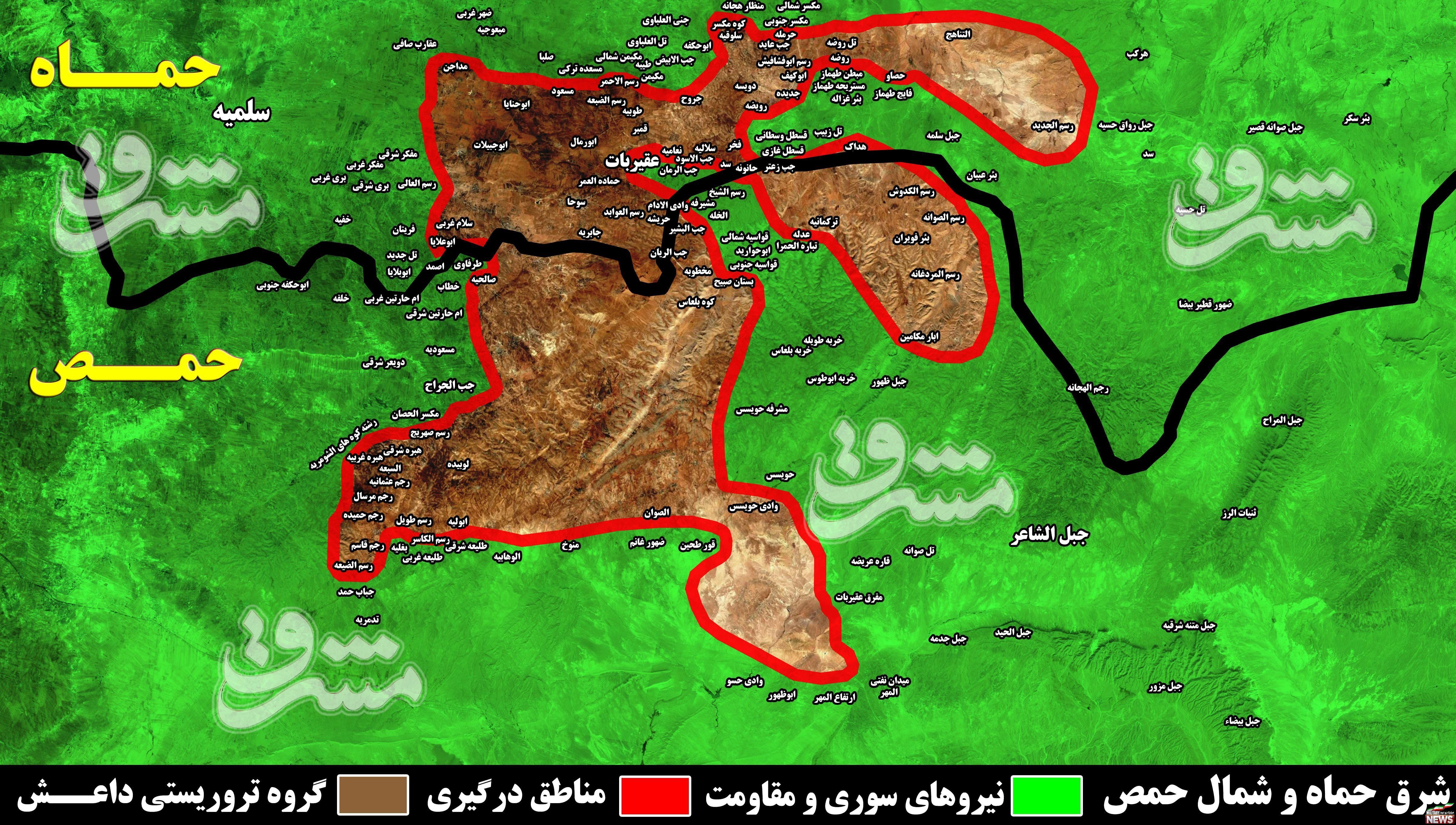 نیروهای متحد وارد مهم ترین پایگاه تروریست های داعش در شرق حماه شدند/ شمارش معکوس برای آزادی عقیربات به صدا درآمد +نقشه میدانی