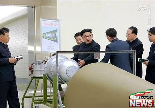 یونهاپ: کره شمالی بمب هیدروژنی با قابلیت نصب روی موشک دوربرد ساخته است +عکس