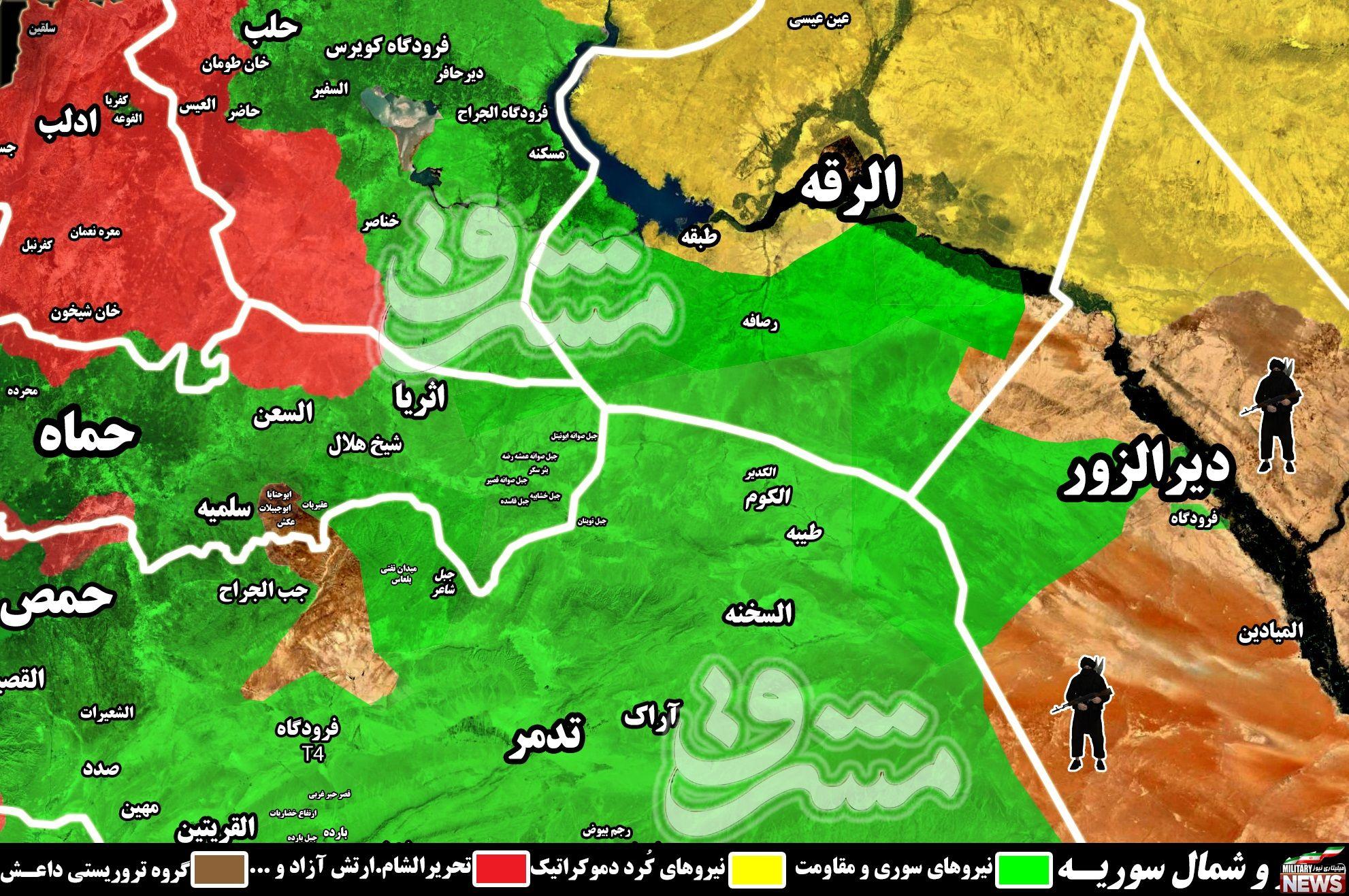 طوفان نیروهای متحد در شرق حماه و شمال حمص/ آزادی ۱۰ شهرک و انهدام ۴۰ خودروی زرهی و انتحاری داعش   +نقشه میدانی