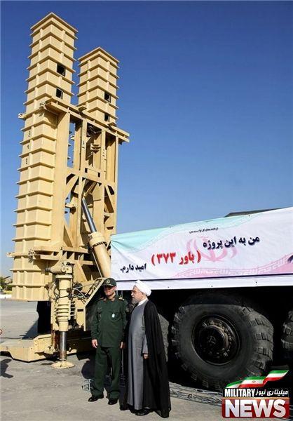 ایران در حال ایجاد دفاع هوایی متنوع