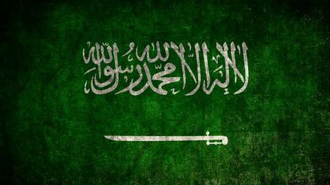 عربستان، از راهبرد جدید آمریکا علیه ایران استقبال کرد