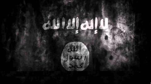 داعش مسئولیت حمله به فلسطین را پذیرفت