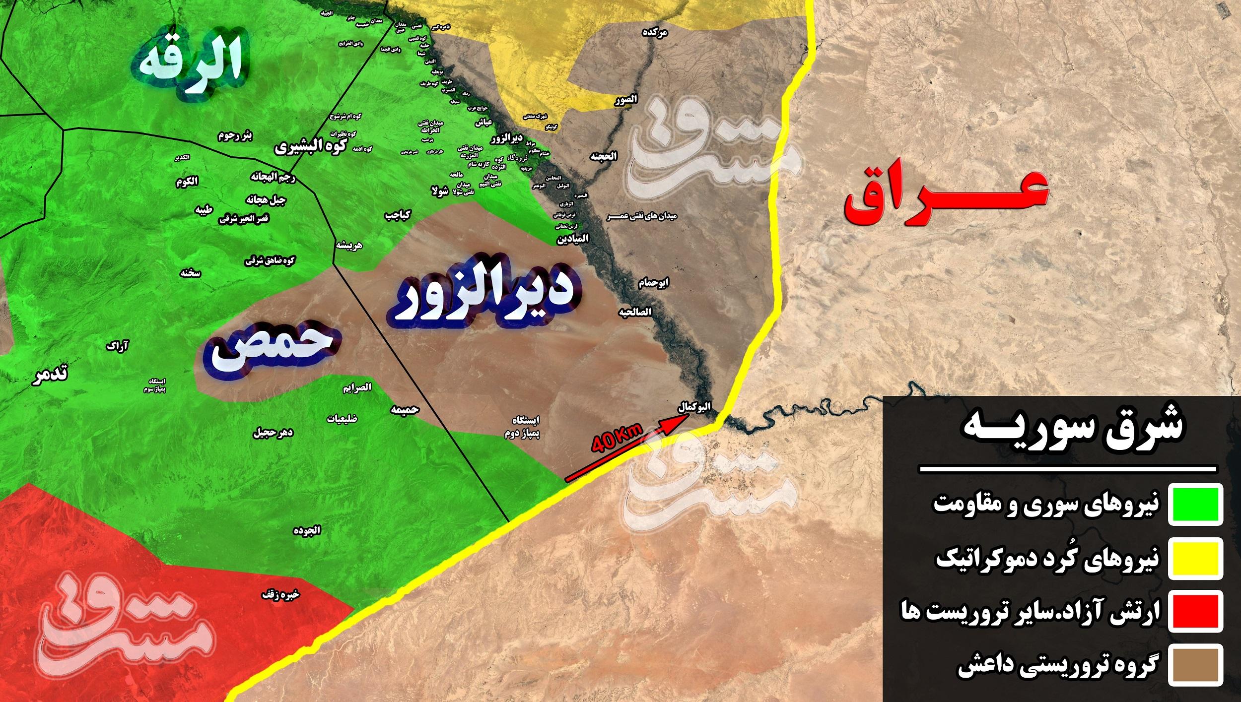 دستکمگرفتن داعش چه خسارتهایی را در ۹ روز گذشته به نیروهای جبهه مقاومت وارد کرد؟ +نقشه میدانی و تصاویر