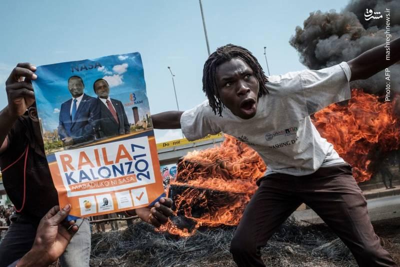تظاهرات خشونتآمیز در کیزومو از شهرهای کنیا و درخواست استعفای مسئولان برگزاری انتخابات ریاستجمهوری که پس از گذشت چند ماه همچنان بی نتیجه مانده است