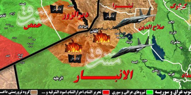 انهدام دو پایگاه مهم تسلیحاتی و آموزشی داعش در صحرای غربی استان الانبار عراق + نقشه میدانی