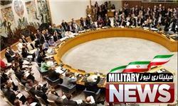 عربستان در نامهای به شورای امنیت اتهامات علیه ایران را تکرار کرد