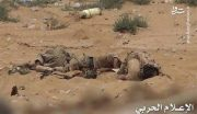 حمله توپخانهای نیروهای یمنی به نجران