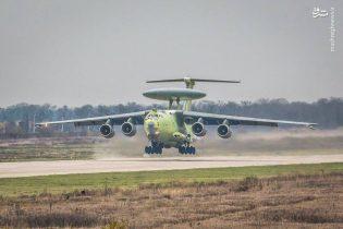 اولین پرواز آواکس جدید روسها+عکس