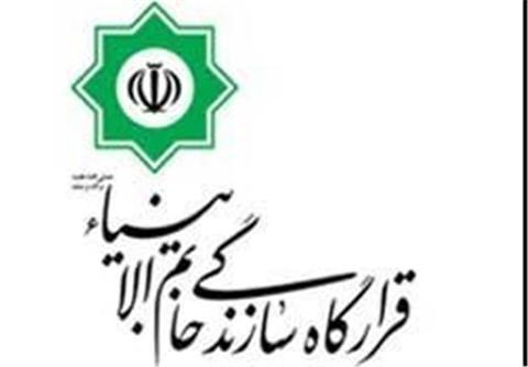 ۲۸ سال مدیریت جهادی قرارگاه سازندگی خاتم الانبیا(ص) سپاه