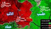 نیروهای جبهه مقاومت به ۴ کیلومتری مهم ترین پایگاه تروریستها در جنوب ادلب رسیدند/ اعزام ببرهای سوریه برای آزادسازی پایتخت خودخوانده جبهه النصره + نقشه میدانی و تصاویر