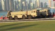عکس/ رونمایی قطر از موشک بالستیک