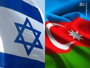 افزایش تعداد نهادهای صهیونیستی در جمهوری آذربایجان با هماهنگی مستقیم الهام علیاف/ اسرائیل در همسایه شمالی نهادسازی میکند