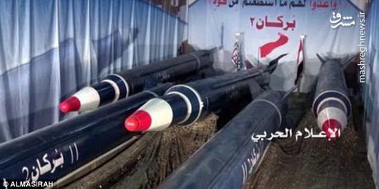 شلیک موشک بالستیک یمنی به محل تجمع مزدوران سعودی
