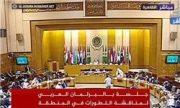 جلسه ضد ایرانی پارلمان عربی