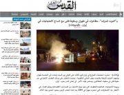 سنگ تمام رسانههای سعودی برای اغتشاشگران/ بزرگترین موج اعتراضات علیه جمهوری اسلامی رقم خورد! +عکس
