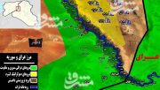 سد محکم جبهه مقاومت در مسیر راهبردی المیادین – البوکمال/ داعش بازهم برای فرار فرماندهان بلند پایه خود از غرب رود فرات به بن بست خورد + نقشه میدانی