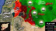 آغاز سناریوی جدید رژیم صهیونیستی در جنوب سوریه/ خداحافظی نتانیاهو با داعش و سلام به ارتش آزاد در جنوب غرب استان درعا + نقشه میدانی و عکس