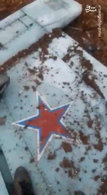 تصویری از جنگنده روسی که در ادلب منهدم شد