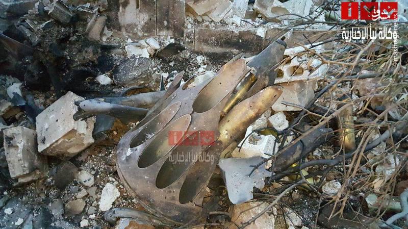 تصاویری از لاشه جنگنده روسی