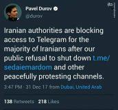 جاسوس بازی غول سایبری امارات با کمک مشاوران CIA/ آیا موسس تلگرام هم جذب «ماده سیاه» شده است؟! +عکس