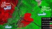 مرگ تنها گزینه تروریستها در جنوب استان حلب و شمال شرق حماه/ آخرین مرحله عملیات تامین امنیت مسیر دمشق – حلب طوفانی آغاز شد + نقشه میدانی