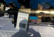رونمایی از جدیدترین موشک ضدزره ایرانی با نام «توفان ۲ – M»+ عکس