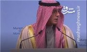 مواضع ضد ایرانی «الجبیر» در مونیخ