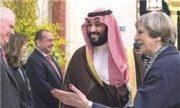 سعودی آماده دوشیده شدن در انگلیس