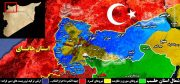 سقوط جندیرس، شران و شیخ حدید در شمال استان حلب/ نیروهای ارتش ترکیه و تروریست ها به ۶ کیلومتری عفرین رسیدند + نقشه میدانی و تصاویر