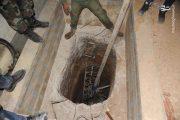 عکس/ کارگاه ساخت موشک شیمیایی در غوطه شرقی