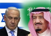 روابط اسرائیل با عربستان آرام گسترش مییابد