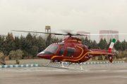 استقبال از بالگرد ایرانی در نمایشگاه هوایی ترکیه