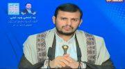 راز دشمنی آمریکا با ایران از زبان رهبر انصارالله