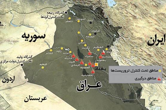 خسارت هایی که دلاوری مدافعان حرم و هوشیاری فرماندهان ایران از آن جلوگیری شد