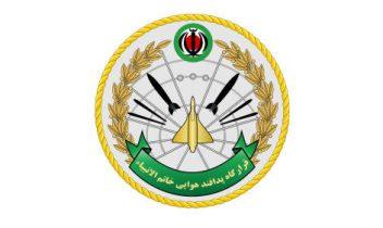 بازدید دو فرمانده ارشد از منطقه پدافند تهران