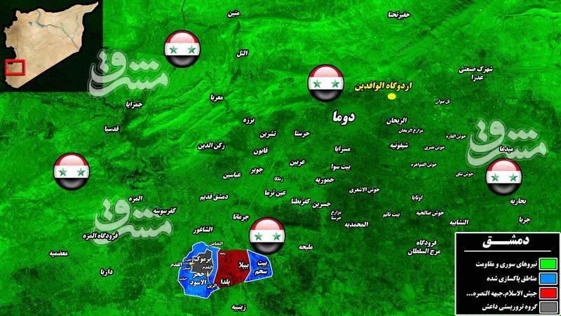 ۶۵ درصد محله حجرالاسود از اشغال داعش خارج شد/ آخرین مرحله توافق برای خروج ۳ هزار تروریست از جنوب دمشق در آستانه اجراییشدن + تصاویر و نقشه میدانی