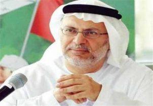 وزیر اماراتی: مذاکره با ایران بعید است