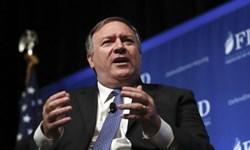 پامپئو: خواستههایمان از ایران بسیار ساده است