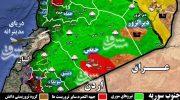 جزئیات حمله موشکی صهیونیستها به فرودگاه نظامی حمص/ پدافند ارتش سوریه بار دیگر موفق عمل کرد + نقشه میدانی