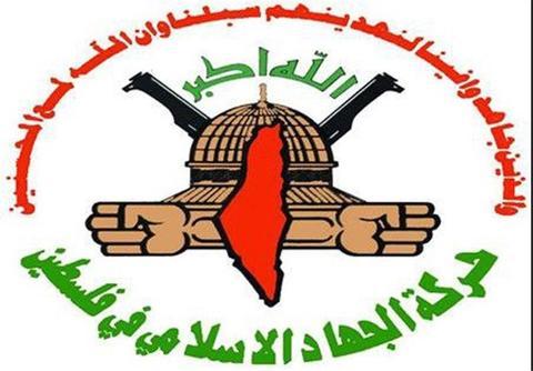 جهاد اسلامی از آتش بس در نوار غزه خبر داد