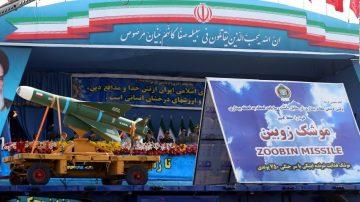 """ساخت ایران  موشک هدایت شونده """"زوبین"""" + عکس"""