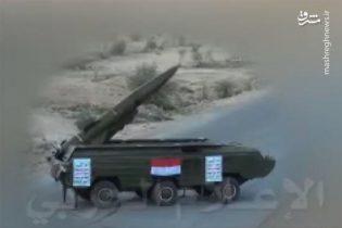 یمن موشک بالستیک شلیک کرد