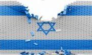 ترس رژیم صهیونیستی از یگان کماندویی حماس
