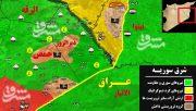 آخرین تحولات میدانی شرق رود فرات/ پاکسازی ۱۵ روستا در جنوب استان حسکه + نقشه میدانی