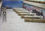 ساخت ایران  موشک پدافندی صیاد – ۳ + عکس